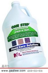 石材晶面处理剂NCL 2501 ONE STEP 二合一石材晶面处理剂