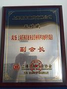 上海石材行业协会石材养护与地坪专委员