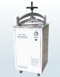 XFH-30MA立式压力蒸汽灭菌器