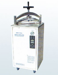 XFH-50CA立式压力蒸汽灭菌器