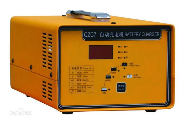 充电机CZC系列