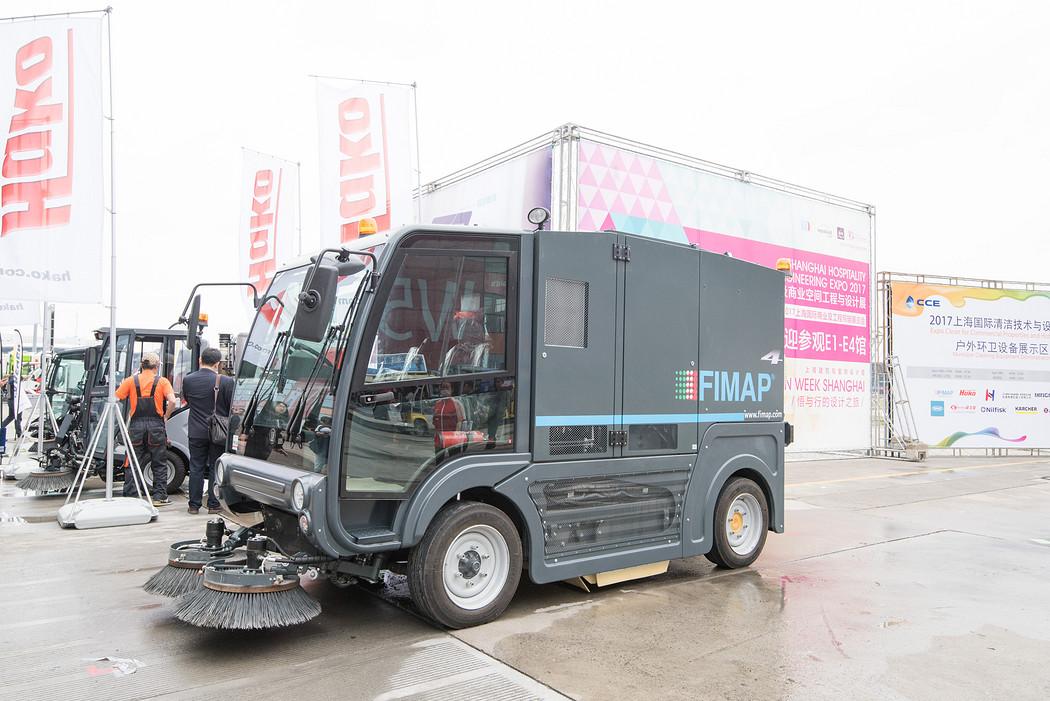 2017年上海国际清洁技术与设备博览会01