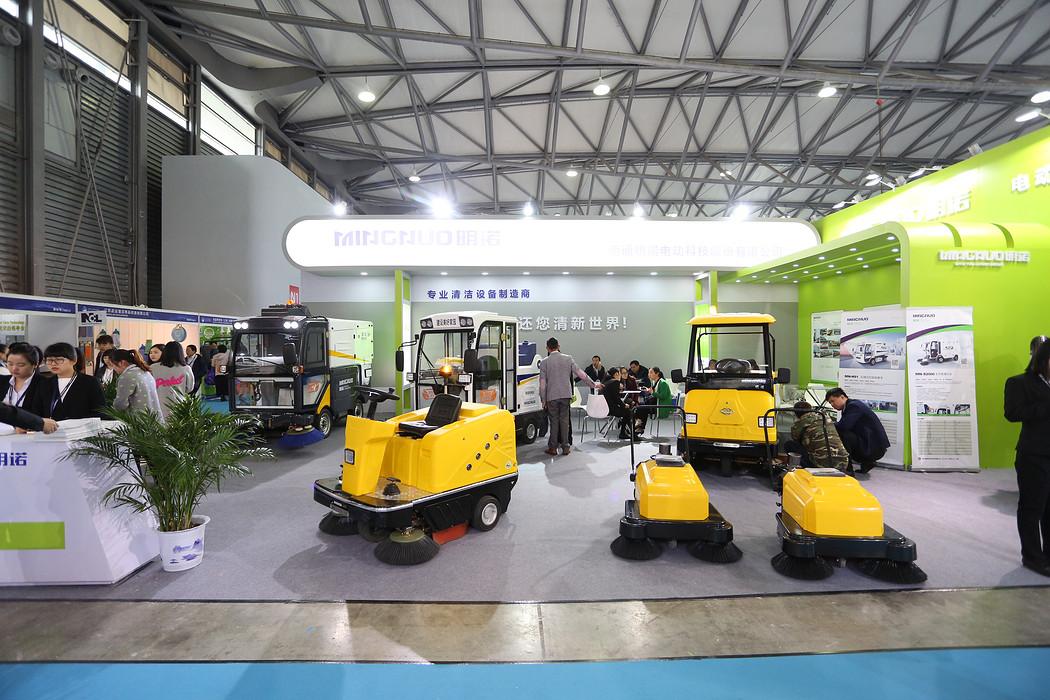 2017年上海国际清洁技术与设备博览会05