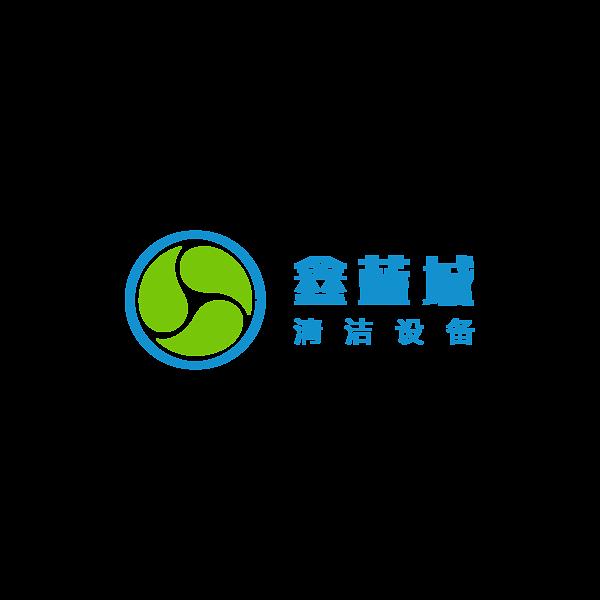 保定市鑫蓝城清洁设备科技有限公司