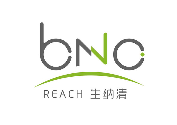 中海洛桦(北京)生物科技有限公司