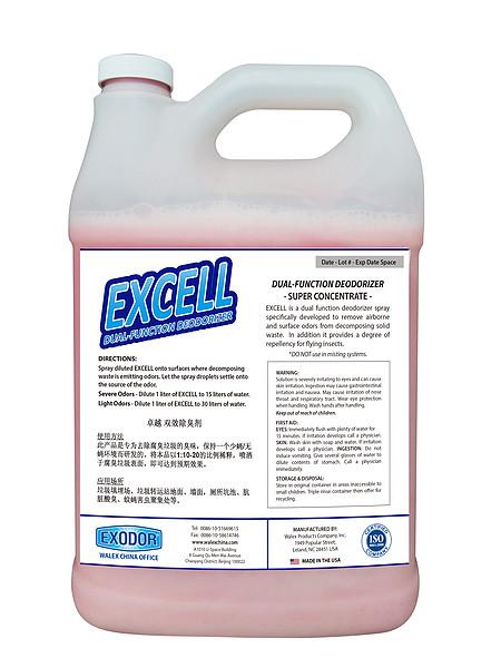 EXODOR 双效除臭剂
