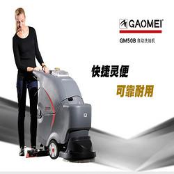 GM50B重庆高美手推式洗地机|电瓶式洗地机