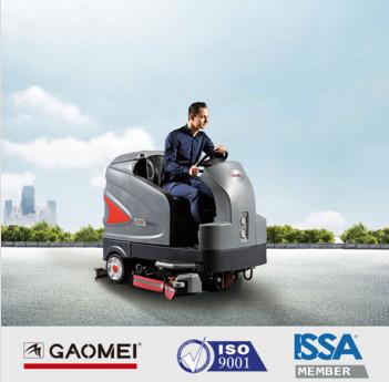山西智慧型洗地车 高美智慧型洗地机S-230...