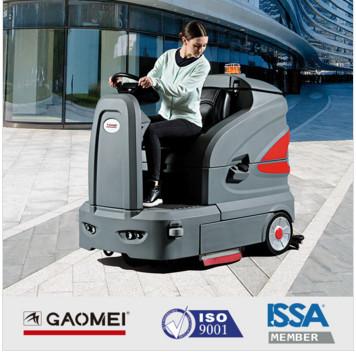 山西高美智慧型驾驶式洗地机S-160...