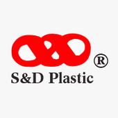 上海普胜塑胶制品有限公司