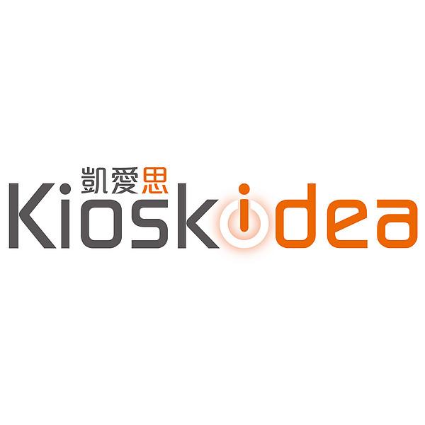 凯爱思(武汉)智能科技有限公司