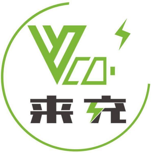 芜湖山野电器有限公司