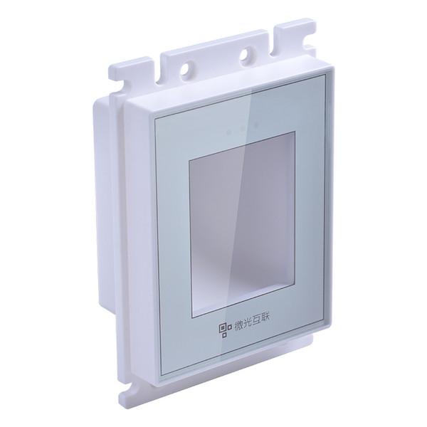 微光互联TX600二维码扫描器