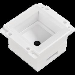 微光互联QT420二维码扫描器