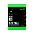 10路投币/刷卡/扫码充电站W3款