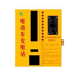 10路投币/刷卡/扫码小区充电站A款