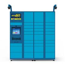 定制 STA-6002 多媒体综合快递柜