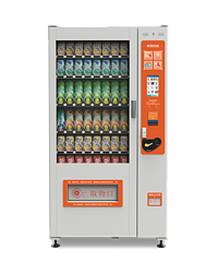 STA-8002 智能食品饮料售货机