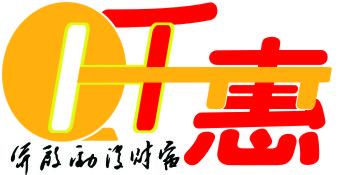 广州千惠金属制品有限公司
