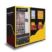 售餐加热仓储一体机(双微波+热辅柜)基本型