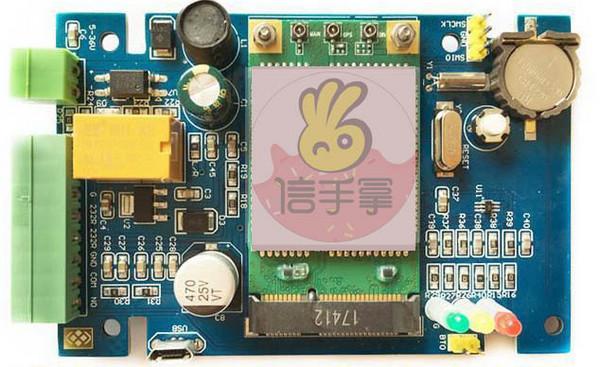 T-800智能芯片