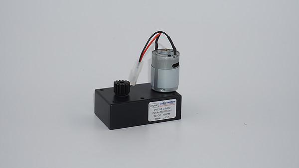 自动售货机 电机