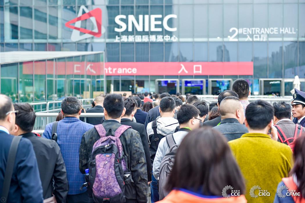 2019CCE上海清洁展2