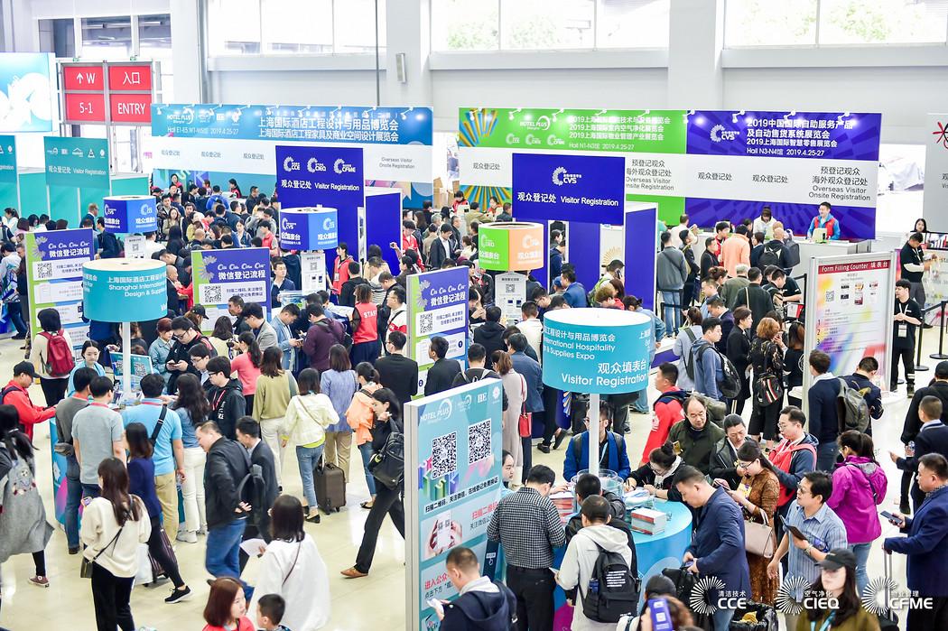 2019CCE上海清洁展3