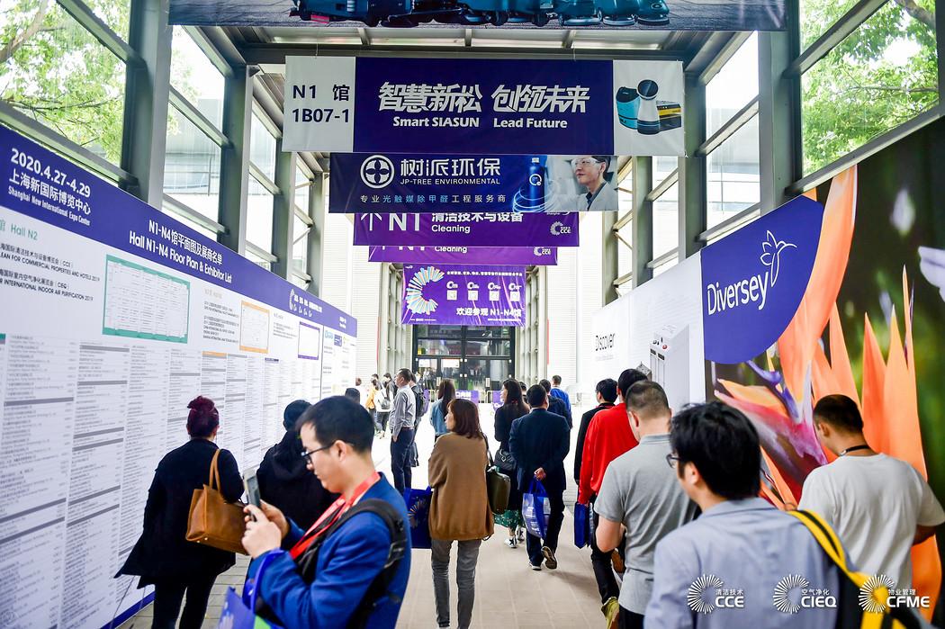 2019CCE上海清洁展4