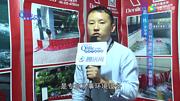 德尼尔科-2019CFME上海物业展现场采访视频