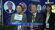 和风(大连)-2019上海CIEQ上海空净展现场采访视频