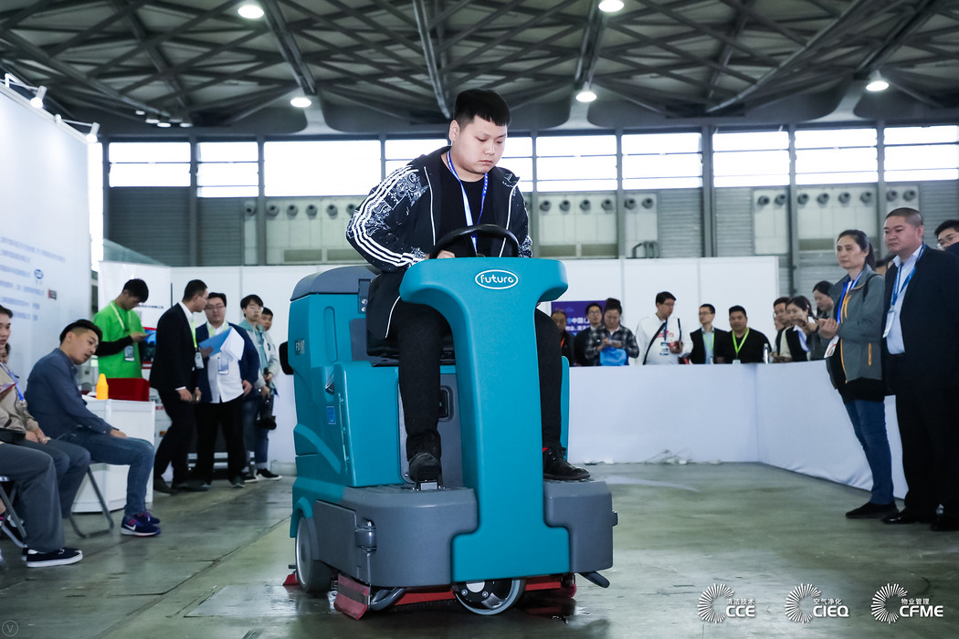"2019CCE中国清洁技能大赛——""威卓杯""第四届洗地机操作技能大赛"