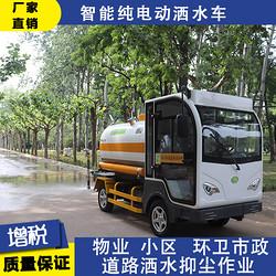 小型电动洒水车 多功能洒水车 公路洒水车