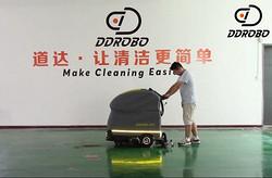 道达G70无人驾驶洗地机