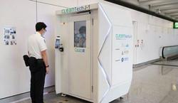 国内疫情|疫情下的香港机场 引进新技术 清洁消毒不松懈