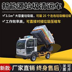垃圾清运车 百易长青可卸垃圾车 商业街区垃圾桶清理车
