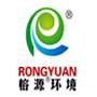 上海榕源环境科技有限公司